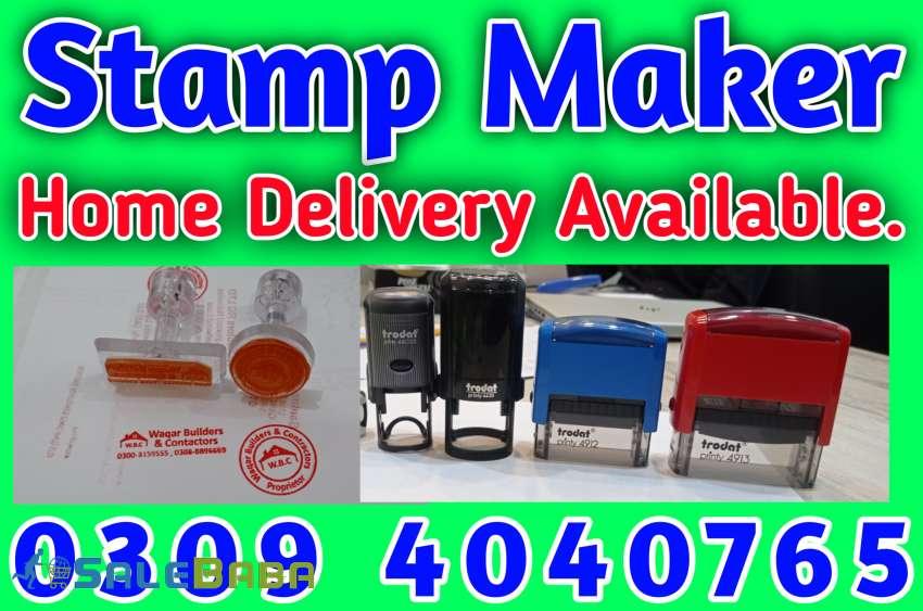 Embosed Stamp, Leather Stamp, Brass Stsmp, Rubber Stamp, Stamp Maker