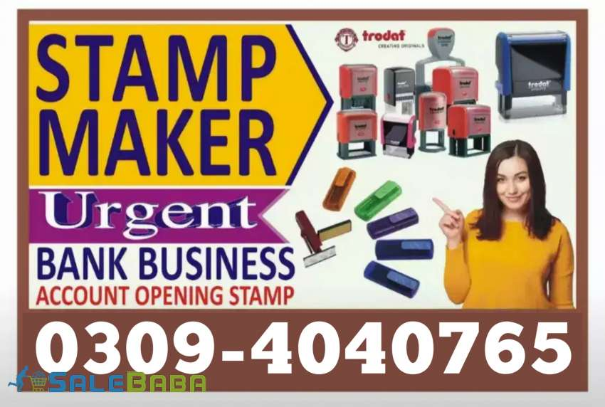 Stamp Maker in Lahore