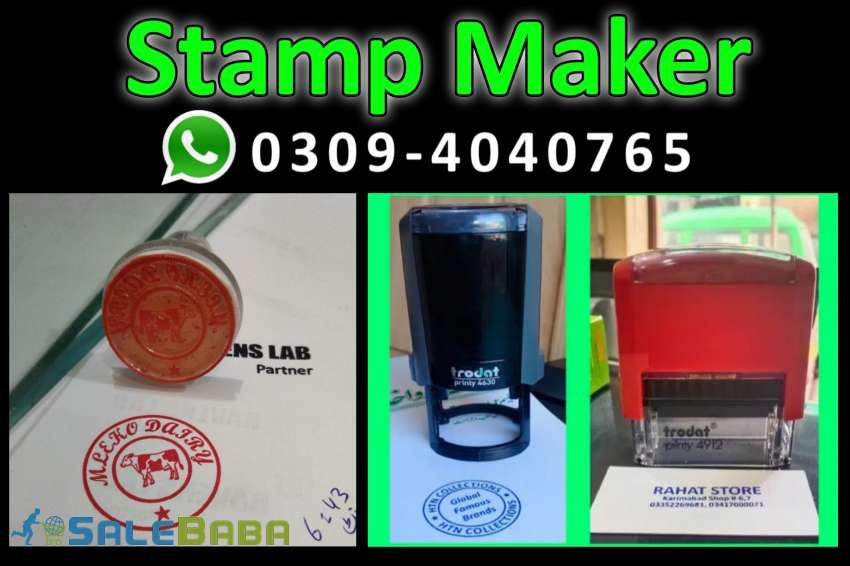 Embossed Stamp Maker in Lahore, Embossed Stamp Maker, Embossed Stamp Lahore