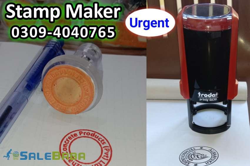 Stamp Maker, Stamp Maker in Lahore