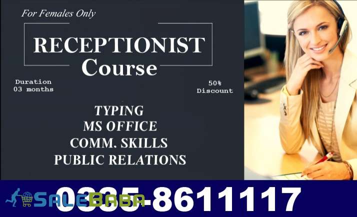 Receptionist course, professional ,Receptionist course in Sialkot cantt pakistan