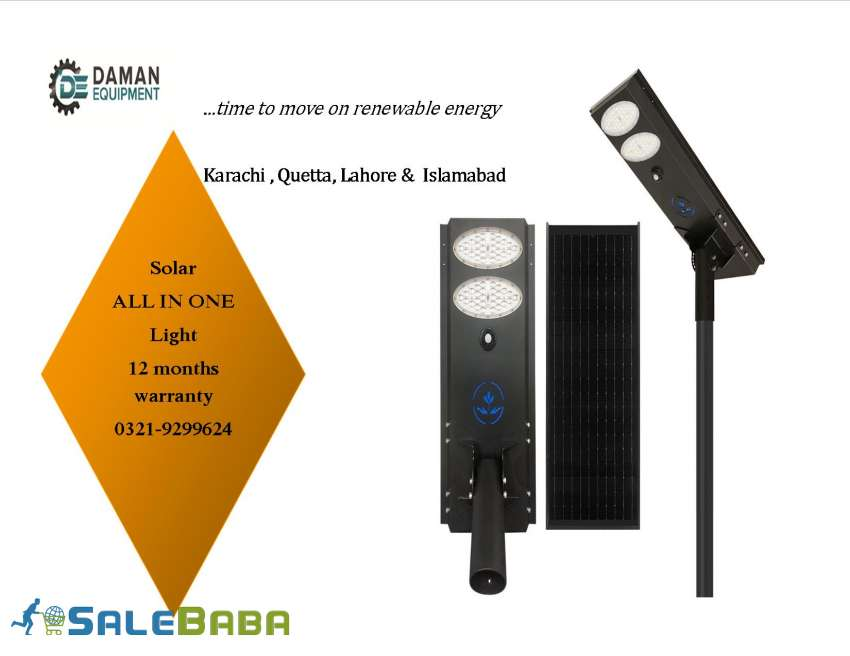 SOLAR STREET LIGHT  120 WATTS ABS MATERIAL CHINA