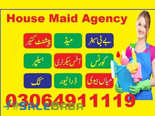 home servants seeker Agency  in lahore home services trusted