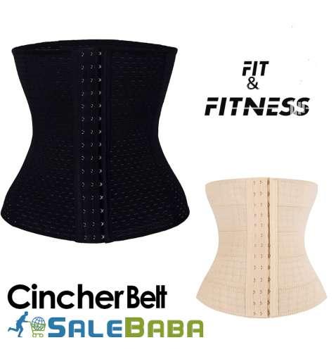 Cincher Belt Available